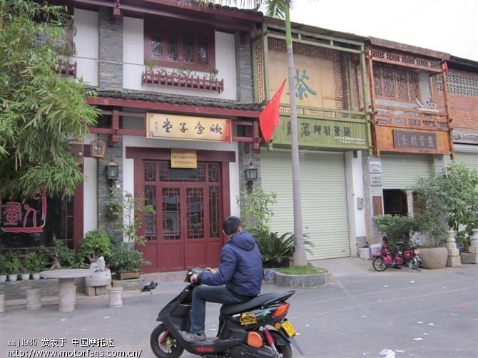 今日路过南宁唐人文化 - 广西摩友交流区 - 摩托