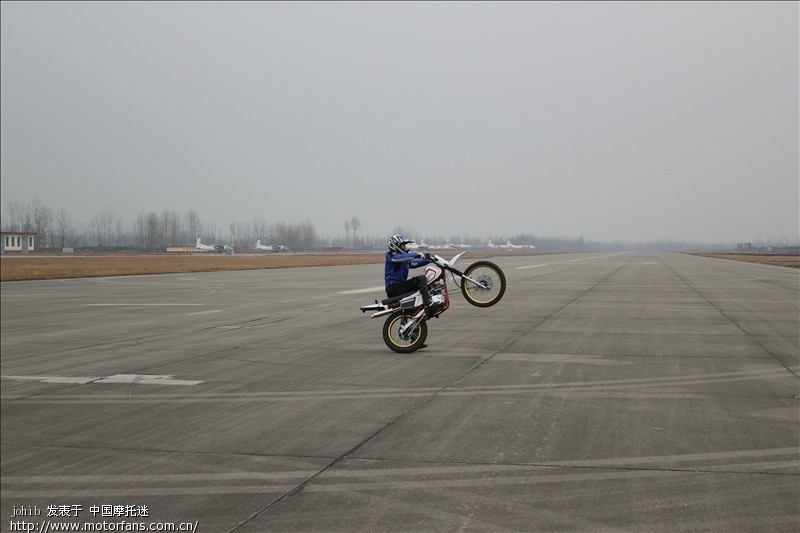2010年终陕西城固&西乡摩友陕飞机场聚会 喜迎2011元旦