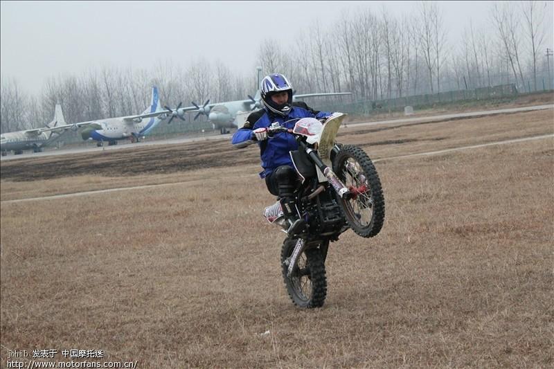 飞机场聚会 喜迎2011元旦-宝鸡-星火摩旅-摩托车论坛