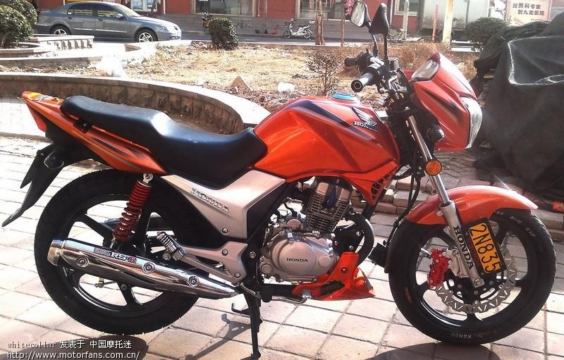 摩托车论坛 新大洲本田-骑式车讨论专区