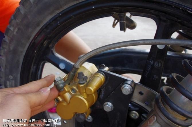 YBR125-G改装后碟刹 - 维修改装 - 摩托车论坛