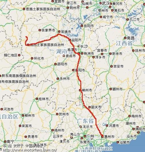 怀化和邵阳地图