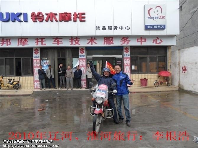 大姬 环游中国 路线图 整理