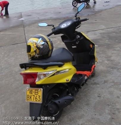 雅马哈踏板摩托车讨论区 新入国三黄色化油器迅鹰图片