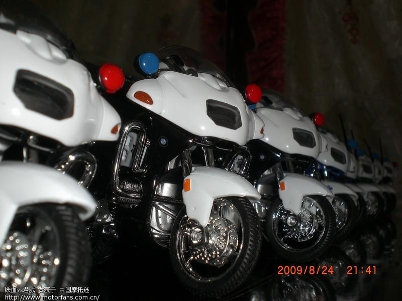 bmw武警国宾护卫队 宝马bmw 摩托车论坛手机版 中国