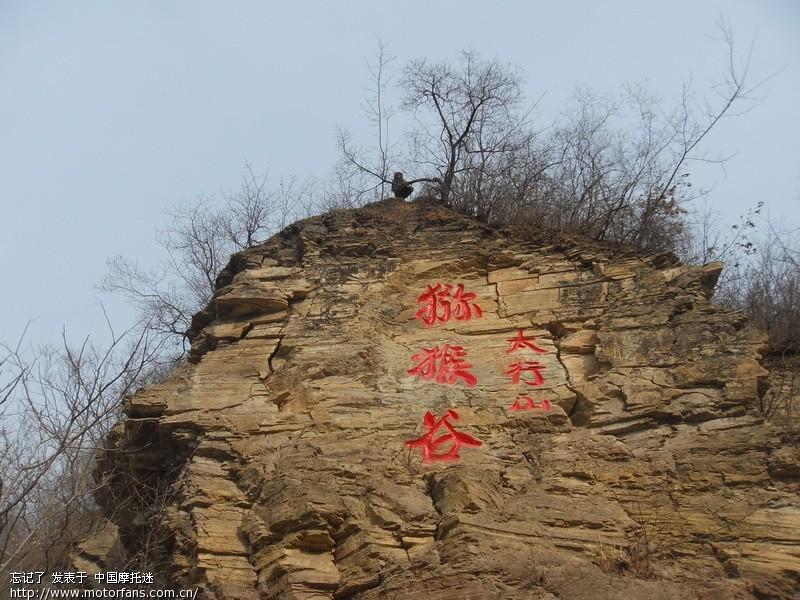 春节出游 和许昌摩友老鹰游玩云台山风景区