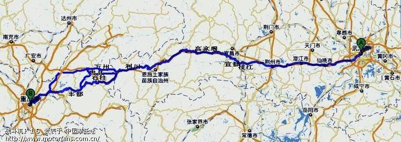 武汉到万州飞机