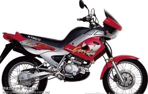 光阳150拉力摩托车