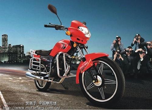 力帆lf150 9dl摩托车的质量 价格 高清图片