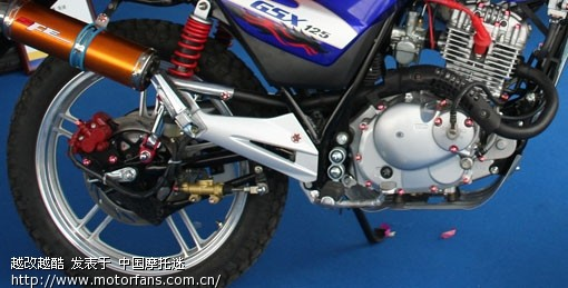 铃木gsx125改装 超多细节图片