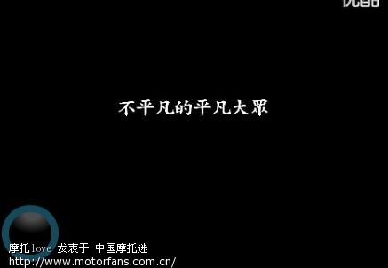 大众银行梦骑士_标题: (视频)《梦骑士》---台湾大众银行公益广告