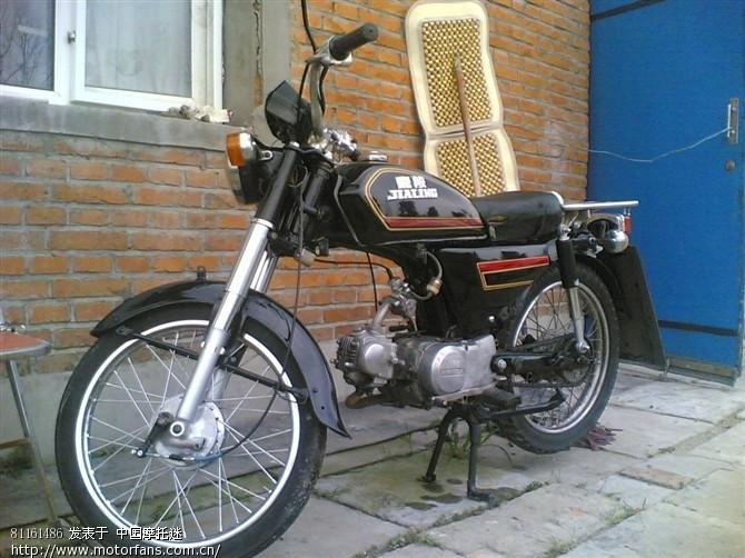 嘉陵本田70摩托车的问题