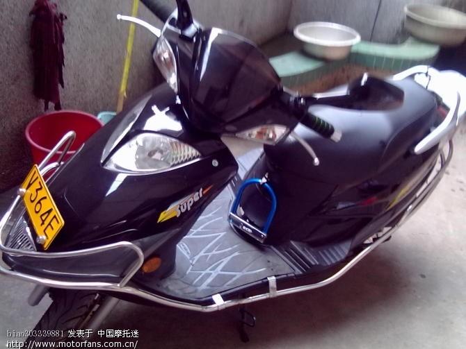 换机油-豪爵铃木-踏板车讨论专区-摩托车