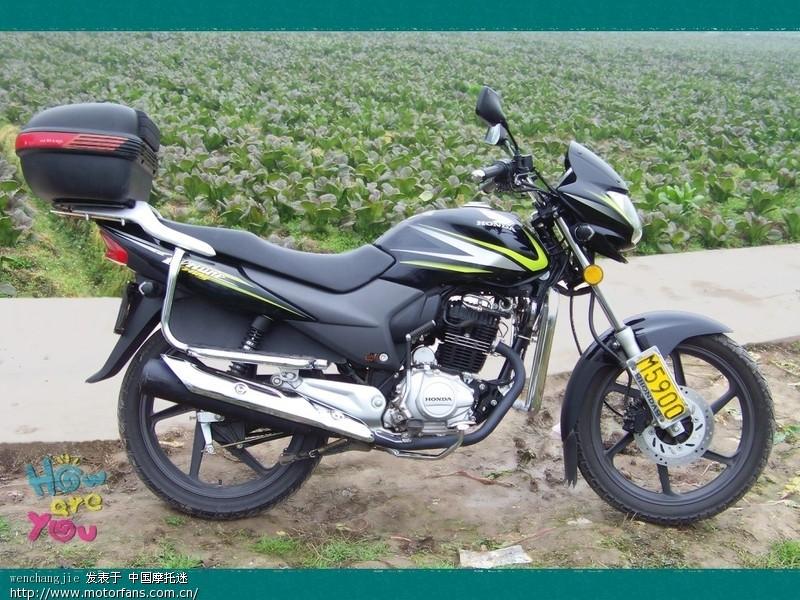五羊本田-锋翼125-摩托车论坛手机版-中国第一摩托车论坛-摩旅进行到