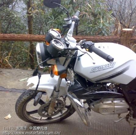 助 我的摩托和丰田皇冠相撞,懂的来看下谁的责任高清图片