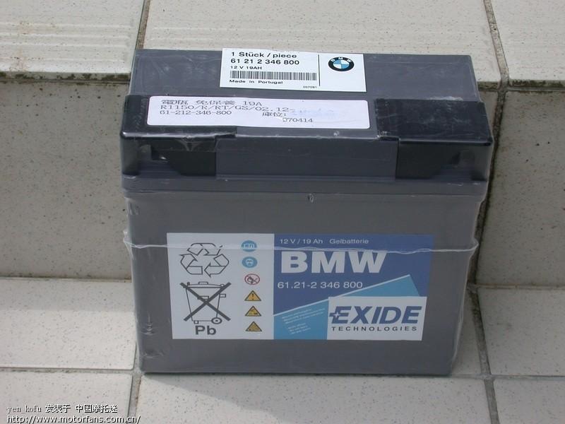 BMW R1150R�ҵĊ^�Yʷ=My struggle=Maun Kampf