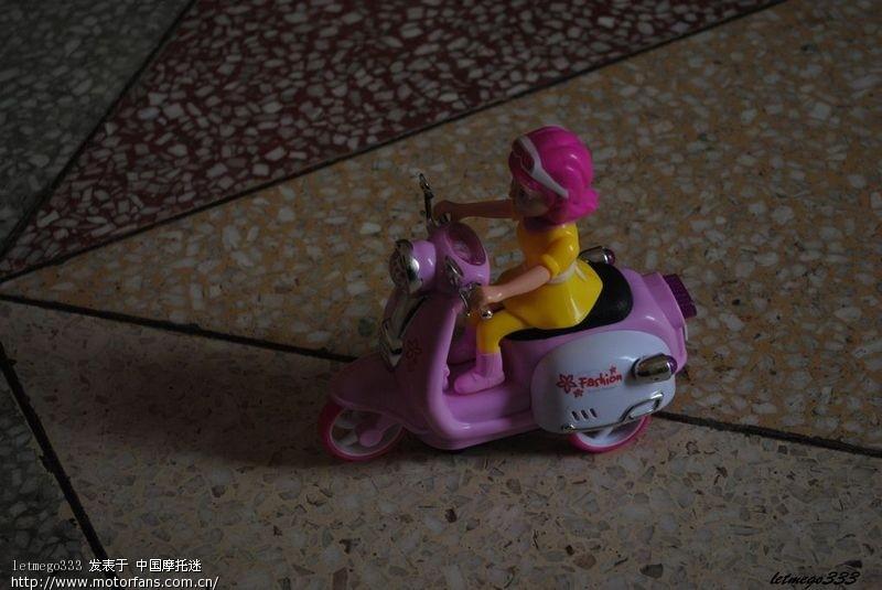 真实记录美女骑摩托车发生车祸全过程 摩托迷