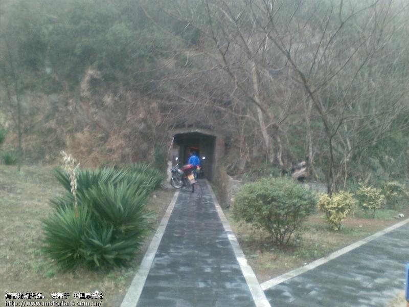 黄石国家 矿山公园 休闲1日游高清图片