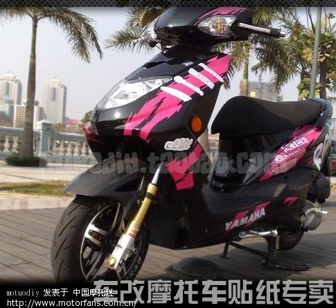 摩托车 电动车贴花拉花 碳纤维贴纸 赛道LOGO一元秒杀 多图高清图片