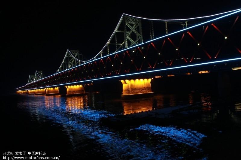 丹东鸭绿江大桥夜景图片