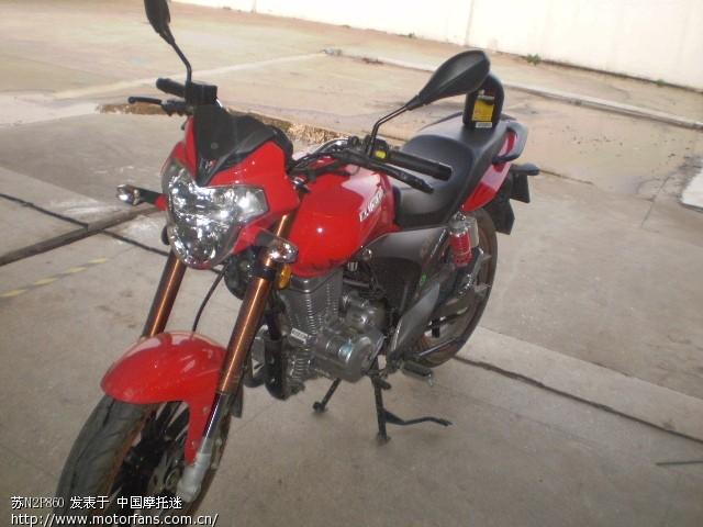 新车钱江龙 150-19a-钱江摩托-摩托车论坛手机版