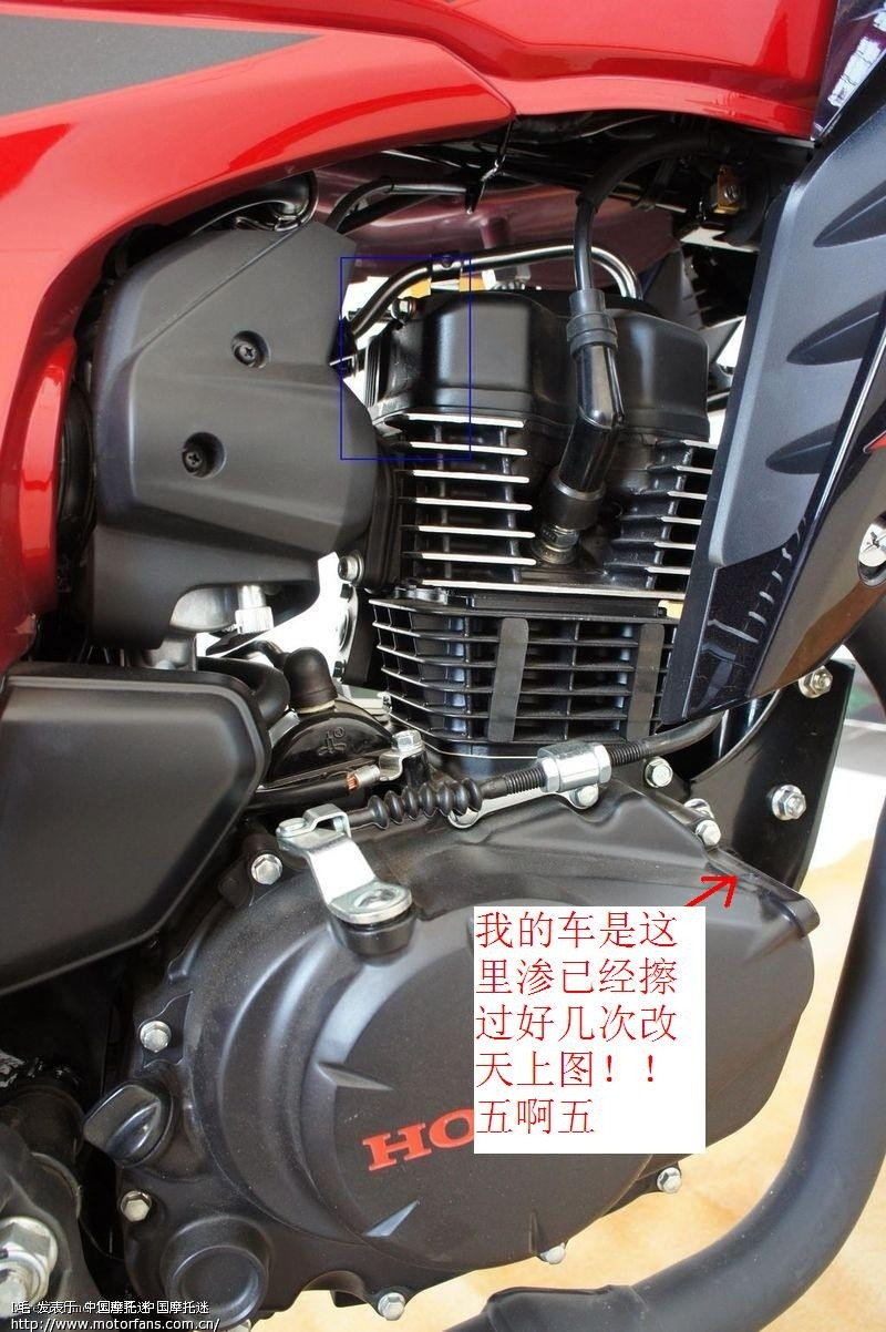 发动机渗油-五羊本田-幻影150-摩托车论坛手机版