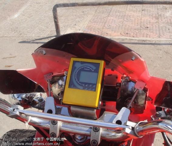 摩托车水箱风扇电路图