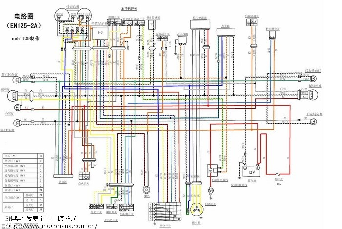 求en点火器线路图-维修改装-摩托车论坛手机版-中国