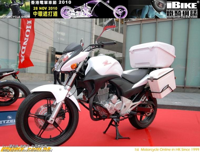 新大洲本田 - 摩托车