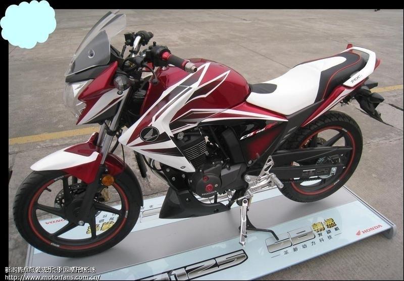 本田150摩托车图片 图片大全