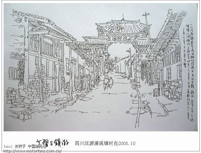 西安城墙手绘图片