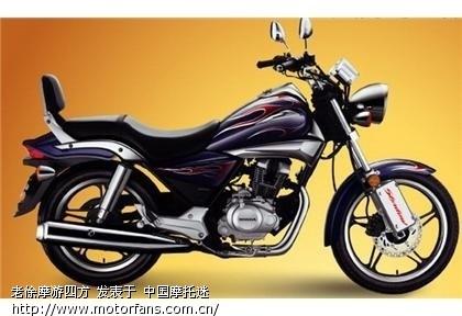 摩托车论坛 新大洲本田-骑式车讨论专区 03 新买了焰影150太子,骑行