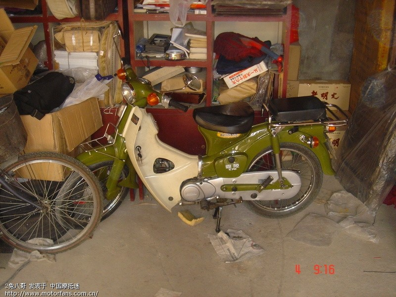 准备自己翻新改装一辆85年嘉陵本田c70【本田幼兽】(图片60多张)