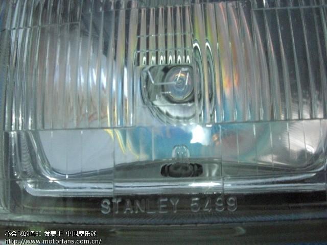 五羊本田wy125-a前大灯 原装正品
