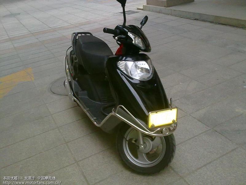 刚买的优悦100,有图!-五羊本田-优悦-摩托车论坛