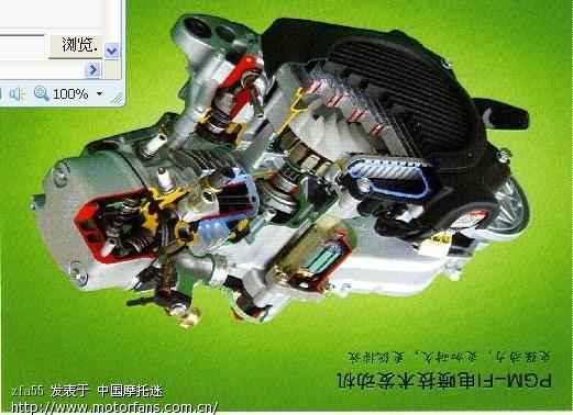 五羊本田摩托车发动机的压缩比为什么这样低图片