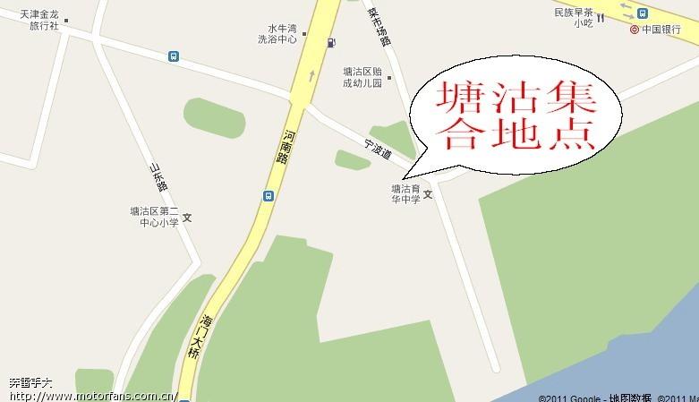 津门2011第三跑—郭亮,红旗渠,出发时间和地点.