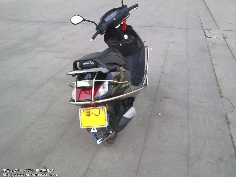 关于防盗.n多图 - 五羊本田-踏板车讨论专区