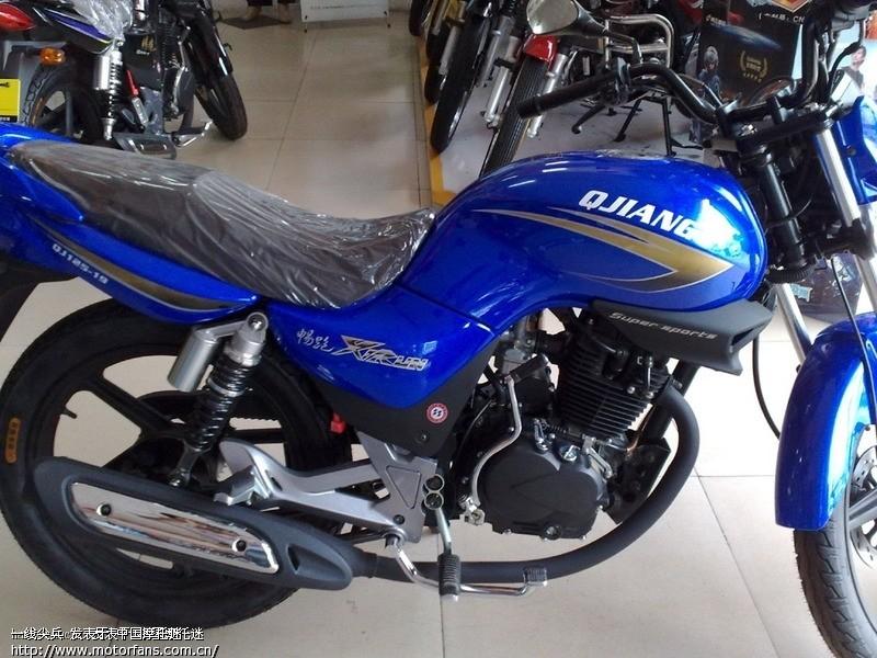 哪些摩托贴有中国名牌的标志 中国第一摩托车论坛 摩旅进高清图片