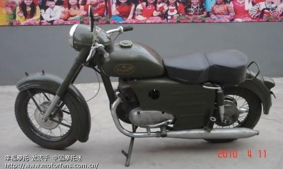 绿幸福250摩托车
