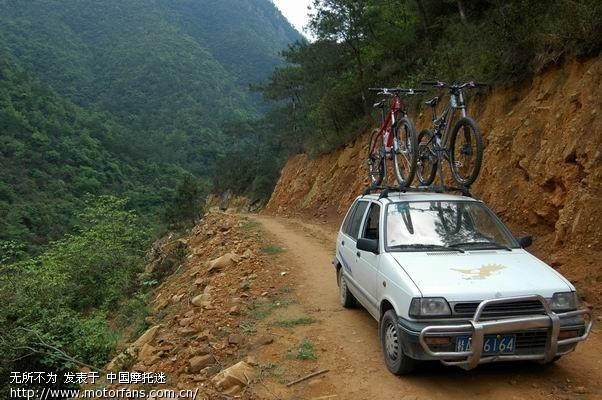 XC代表什么这你就不懂了,自行车轻度越野车的意思,往上是AM,FR,图片