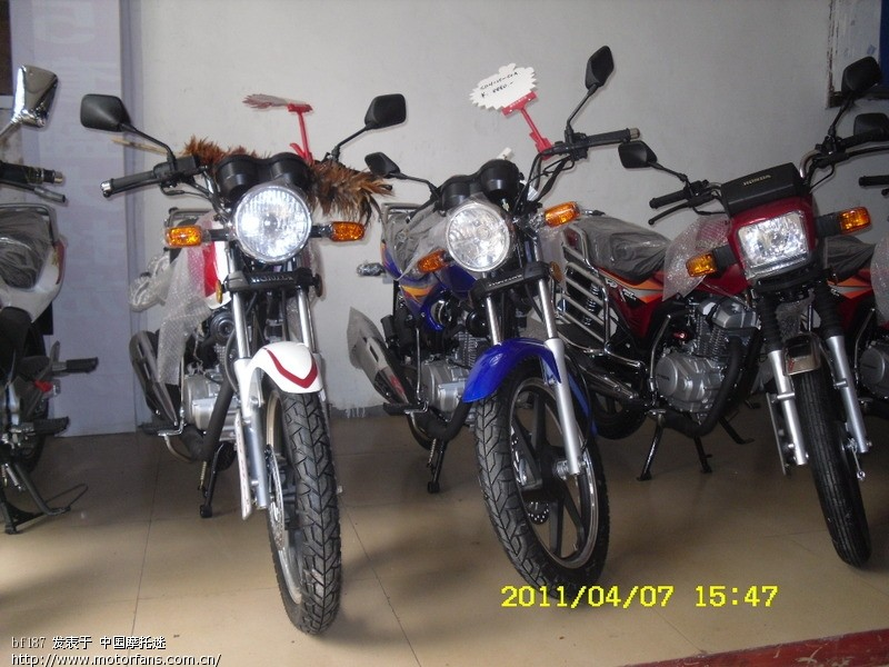超级锐箭 交流版 - 新大洲本田 - 摩托车论坛 - 中国