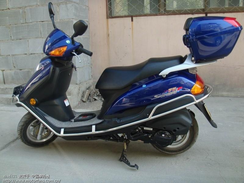 我的宇钻 - 豪爵铃木-踏板车讨论专区 - 天鹰 - 摩托