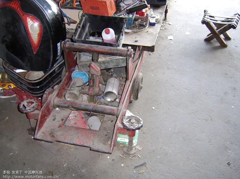朋友的修车工具出售