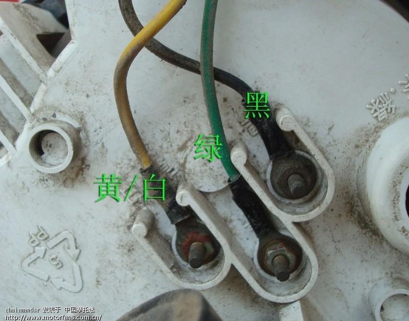 摩托车论坛 踏板论坛 03 谁说说油量指示油箱浮子输出电压!