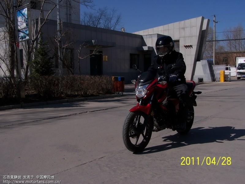 摩托车论坛 五羊本田-骑式车讨论专区 五羊本田-幻影150 03 摩旅