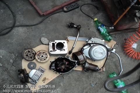 出售雅马哈天剑发动机二手件  出售雅马哈天剑发动机欧一的 离合器
