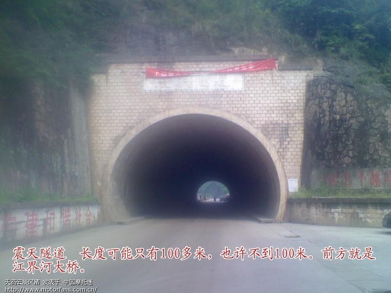 大桥简介:江界河大桥,位于贵州省瓮安县江界河风景区,在瓮安县城以