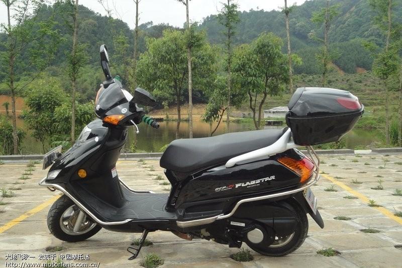 裸车10500; 摩托车论坛 踏板论坛 铃木踏板摩托 035.