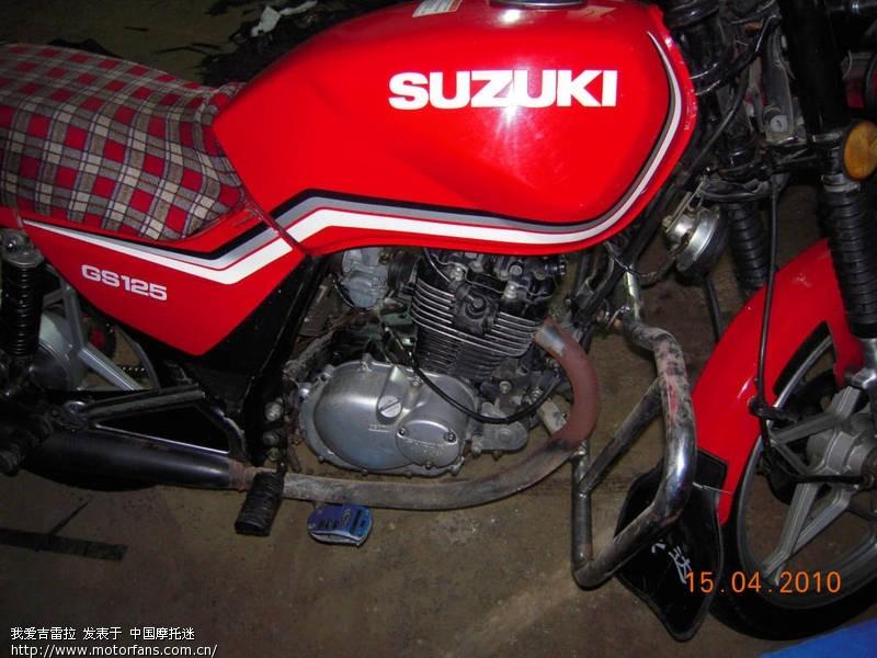 原装进口gs125 发动机(f416)